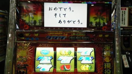 20100831002