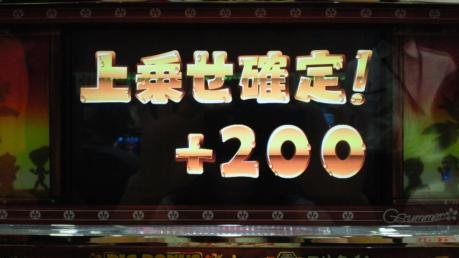 20100910005