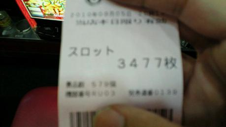 20100910009