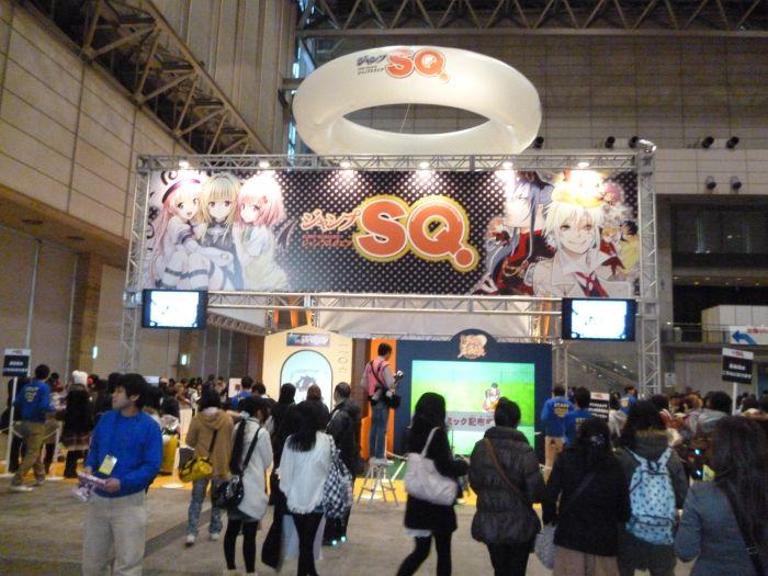 SQスタジオ2012