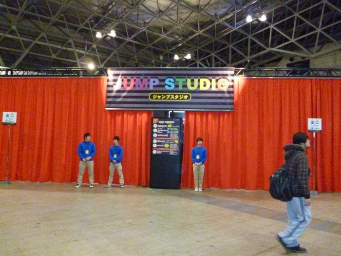 ジャンプスタジオ2012