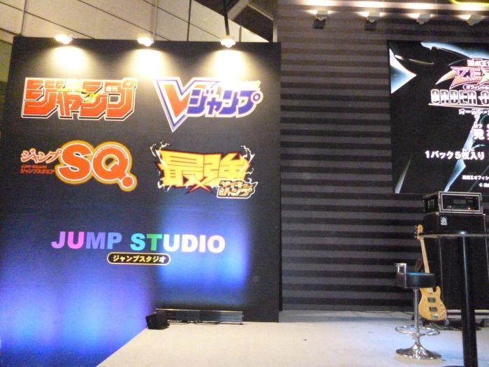 ジャンプスタジオ2012中1