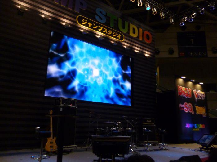 ジャンプスタジオ2012中2