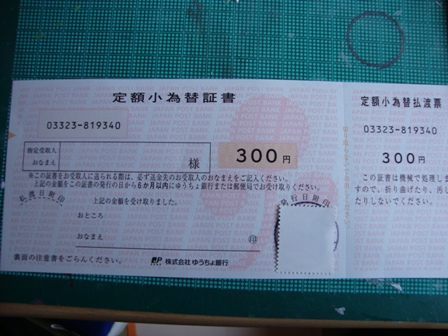DSC01176.jpg