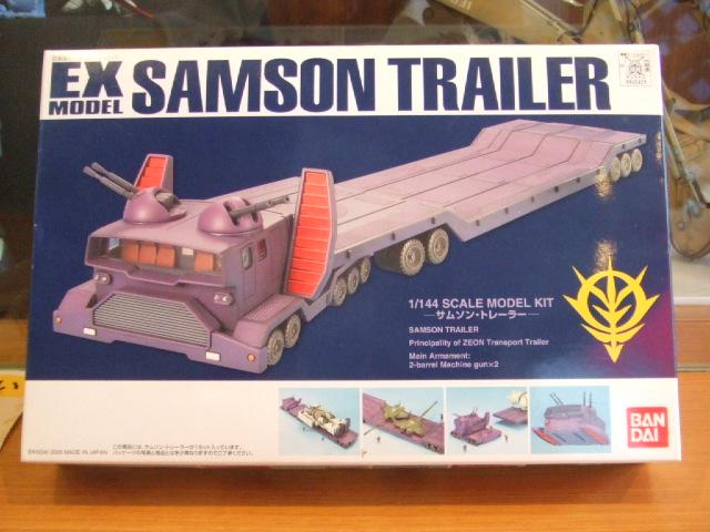 サムソン1