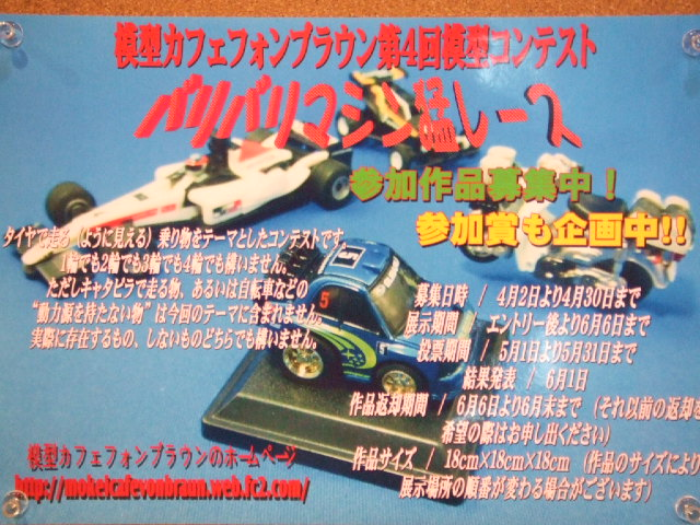 DSCF0994_20100402133046.jpg