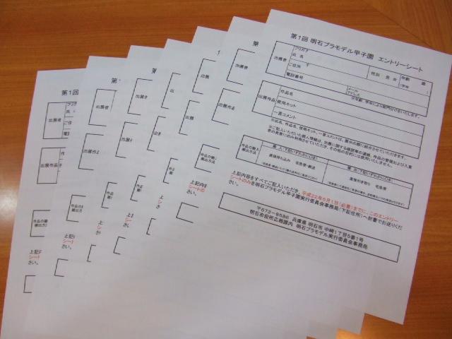 DSCF1103.jpg