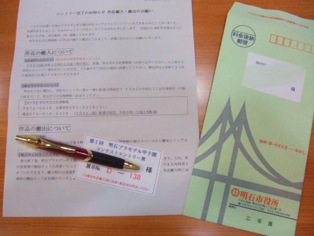 DSCF1179.jpg