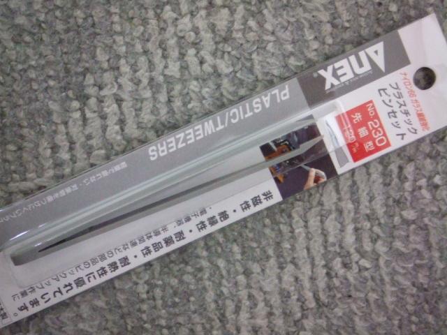DSCF1793.jpg