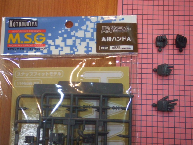 DSCF4643_20100207123653.jpg
