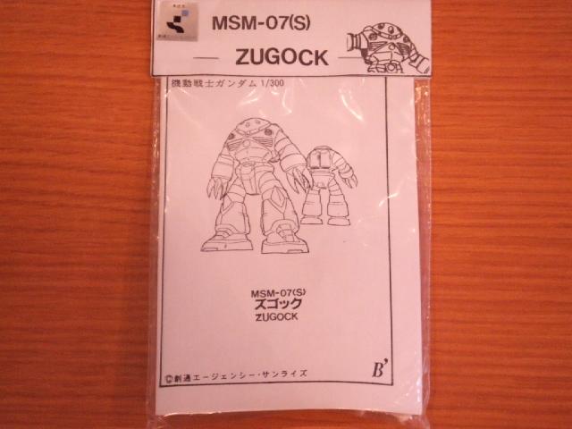 DSCF4681.jpg