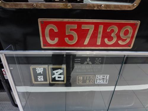 名古屋 42