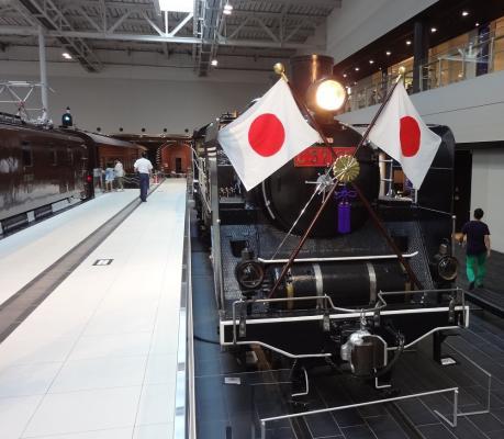 名古屋 40