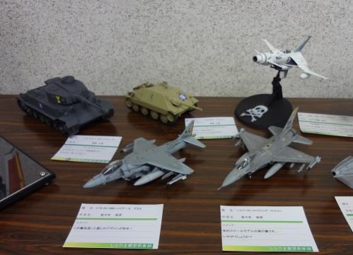 2013 石巻展示会 32