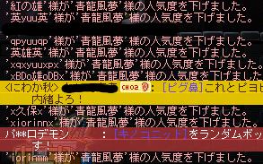 2013y01m16d_180935701.png