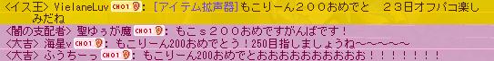 2013y08m08d_202147152.png