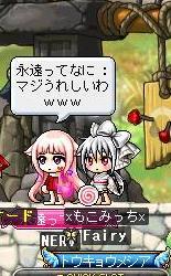 Maple110928_235430a.jpg