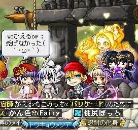 Maple110929_175610a.jpg