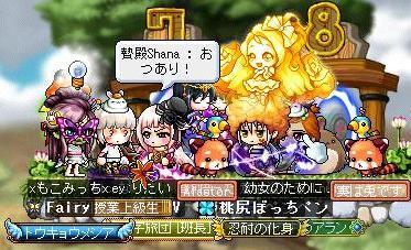 Maple110929_232300.jpg