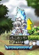 Maple110930_182645.jpg