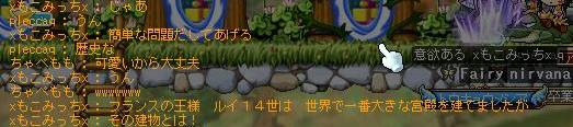 Maple111026_010913b.jpg