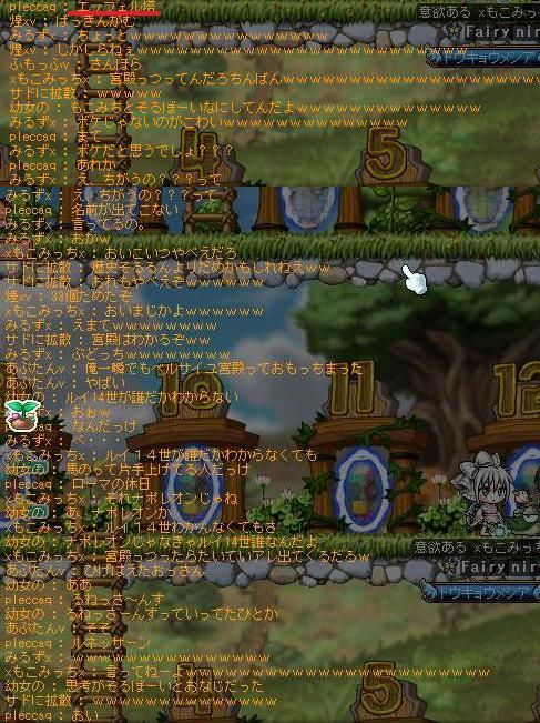 Maple111026_010930a.jpg