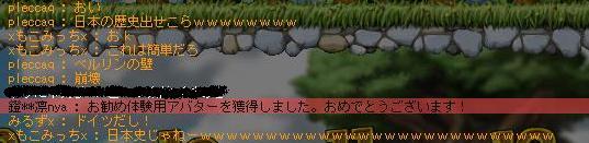 Maple111026_011359a.jpg