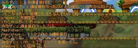 Maple111026_012116a.jpg