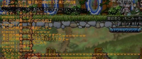 Maple111026_012428a.jpg