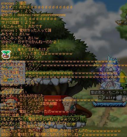 Maple111026_015941a.jpg