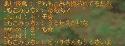Maple111112_203036.jpg