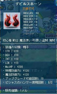 Maple111119_230040.jpg