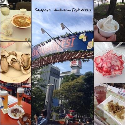 autumfest2014