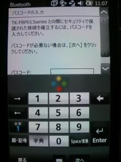 moblog_935d9000.jpg