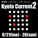 banner125_125kuro