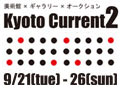 banner120_90