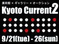 banner120_90kuro