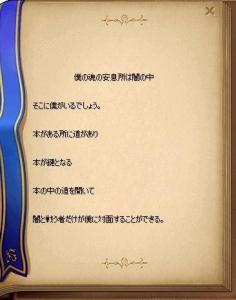 ダニヘンの日記