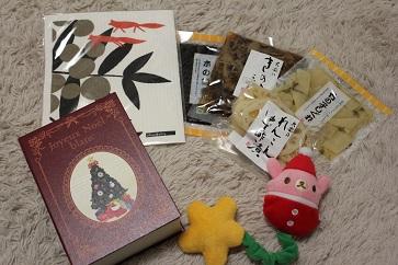 クリスマスプレゼント①