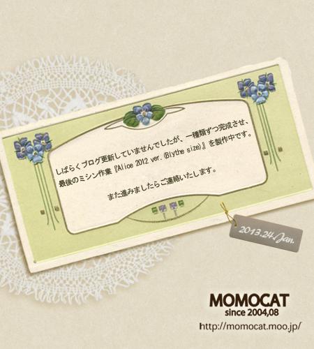 DSCF9834920451.jpg