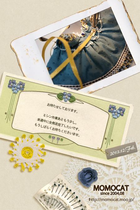 DSCF983492046.jpg