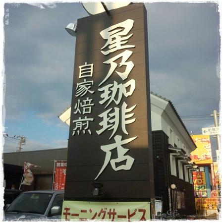 2013-02-11-16-14-49_photoあ