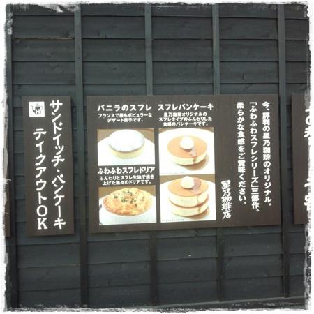 2013-02-11-16-15-39_photoう