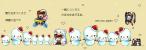 kyarairo_20141102142720fc4.png