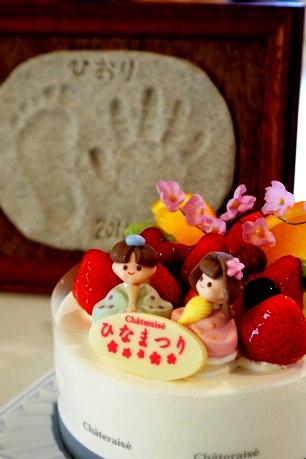 手型&足形とケーキ