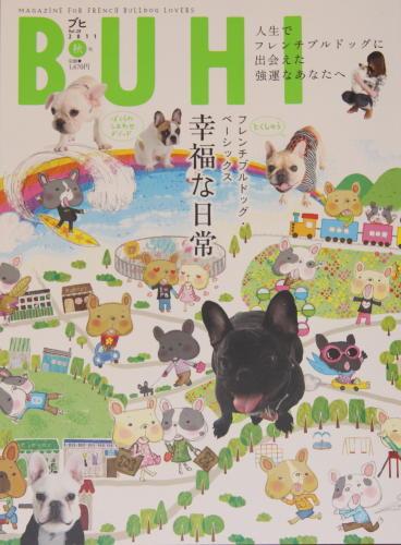 buhi_1
