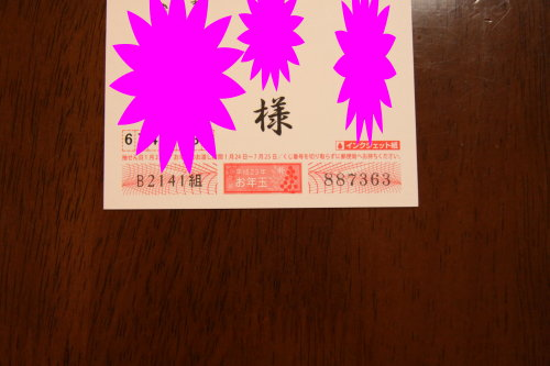 IMG_7541-1_1.jpg