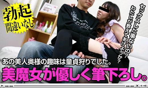パコパコママ : 童貞喰い ~極上熟女の特別奥義~  窪井麻里奈 38歳