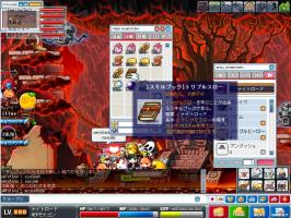 Maple100328_000509.jpg