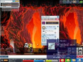 Maple100328_000558.jpg
